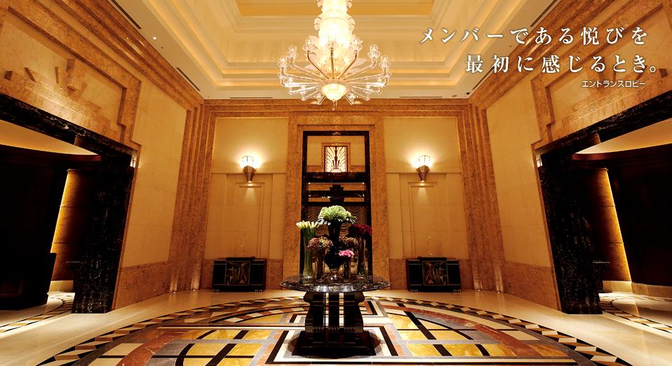 ロビーフロア 施設紹介|tokyo Baycourt Club 東京ベイコート倶楽部